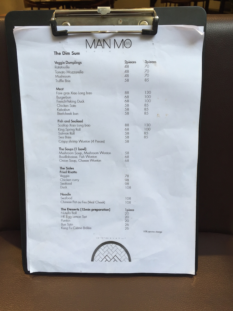 Man Mo Cafe Kowrk